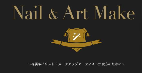 スクリーンショット 2014-05-10 0.21.34