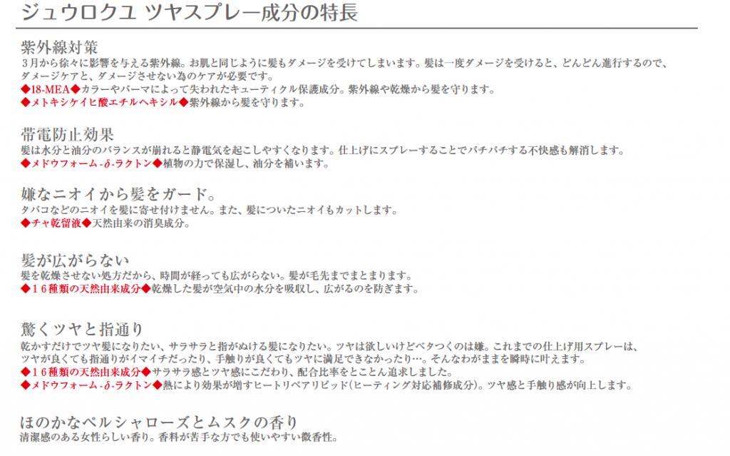 スクリーンショット 2014-07-21 20.46.43