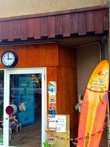 武蔵小杉,サーフボードの56hair,向河原辺り