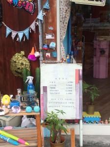 56hair山王町,下沼部,美容院,ヘアサロン